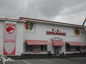 Dinamo_stadium